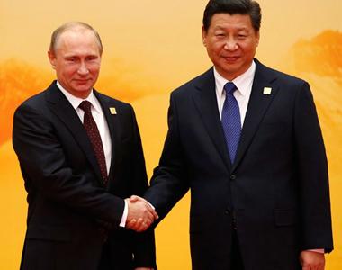 ΕΙΚΟΝΑ---Κίνα,-Ρωσία-Εξ.