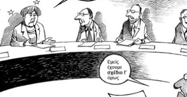 ΕΙΚΟΝΑ---Ελλάδα,-Ε.Ε-Εξ.