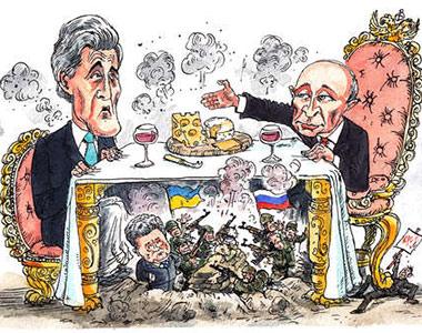 ΕΙΚΟΝΑ---Ουκρανία-Εξ.