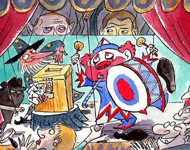 ΕΙΚΟΝΑ---γενική,-τσίρκο,-Ελλάδα-Εξ.