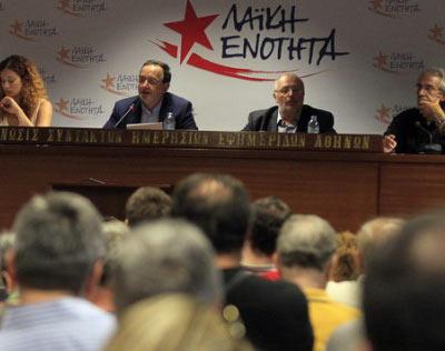 ΕΙΚΟΝΑ---Ελλάδα,-λαϊκή-Ενότητα-Εξ.