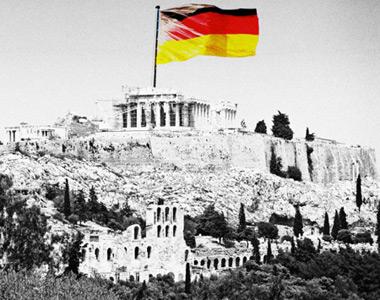 ΕΙΚΟΝΑ---Ελλάδα,-Γερμανία-Εξ.