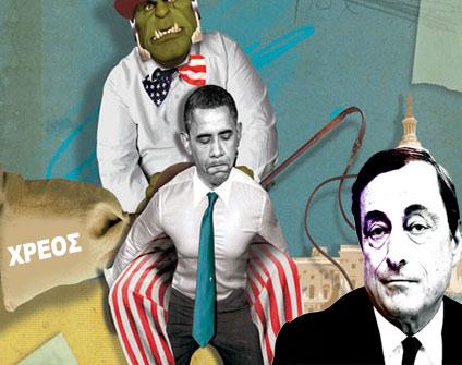 ΕΙΚΟΝΑ---κόσμος,-χρέος,-ΗΠΑ,-ΕΚΤ-Εξ.