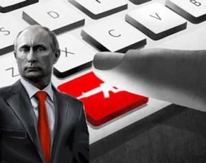ΕΙΚΟΝΑ---Ρωσία-Εξ.