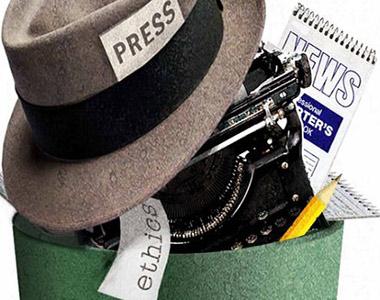 ΕΙΚΟΝΑ---Δημοσιογραφία,-γενική,-διαφθορά-Εξ.