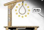 Η γερμανική παγίδα των «δωρεάν» 500 δις €