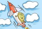 Νομίσματα, Bitcoin κρυπτονομίσματα και επενδυτικά προϊόντα