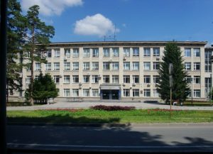 Novosibirsk_State_University_(National_Research_University)