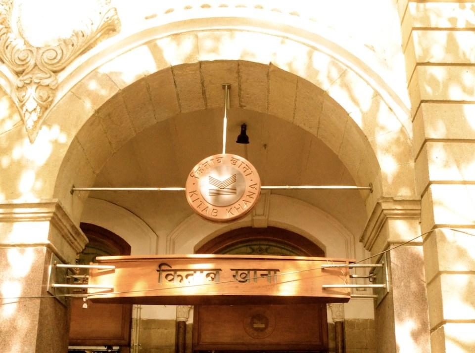 Bookstores In Mumbai