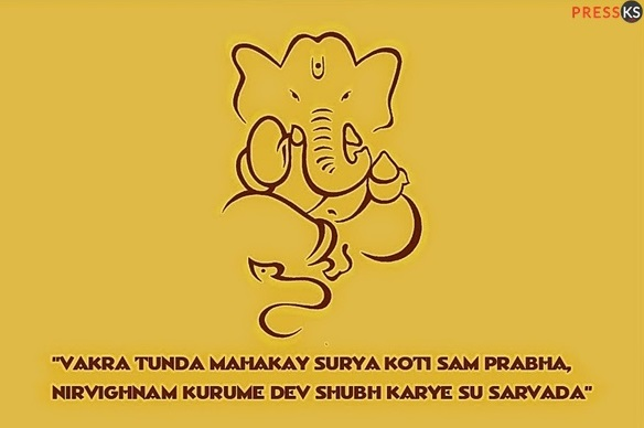 Happy Ganesh Chaturthi Wishes For You