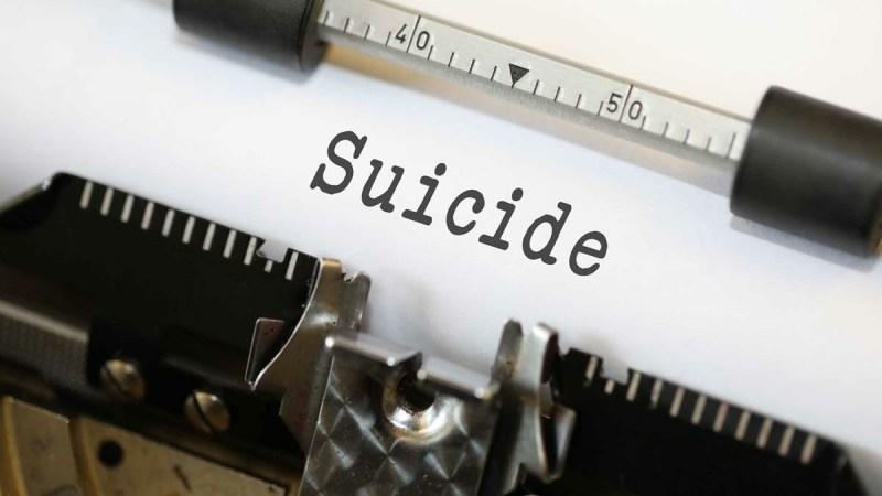 10 دول ذات اعلى معدل للانتحار في العالم العربي