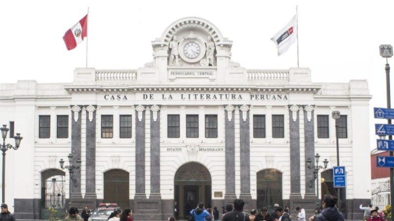 10 أشياء مجانية يمكن القيام بها في بيرو