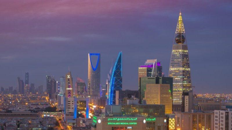 ما هي عاصمة دولة المملكة العربية السعودية