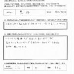 気功症例|腰痛|50代男性I.Iさん(東京都)