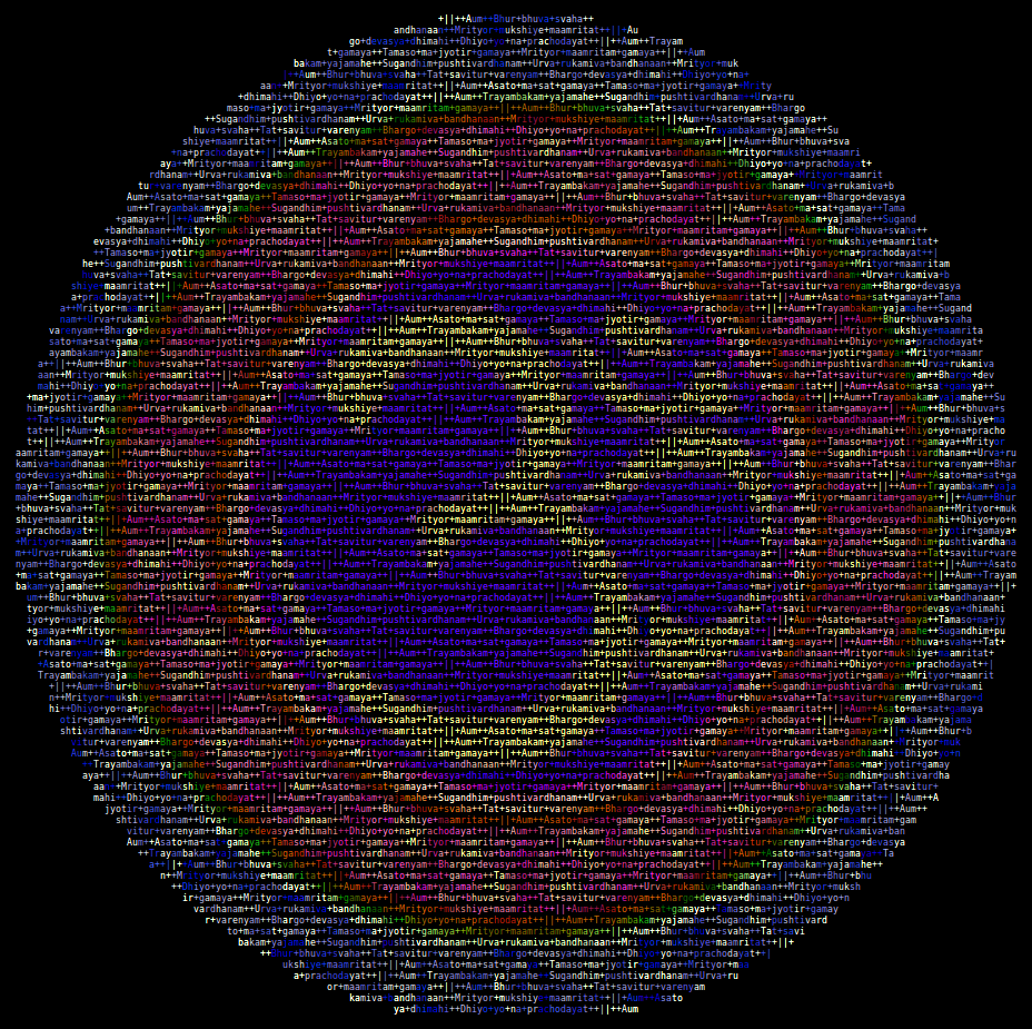 Three mantras encoded within an Aum, all rendered in ascii art.