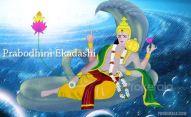 05-prabhodini-ekadasi