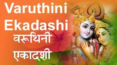 22 varuthini_ekadashi