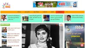 Hindi Vivek (हिंदी विवेक)