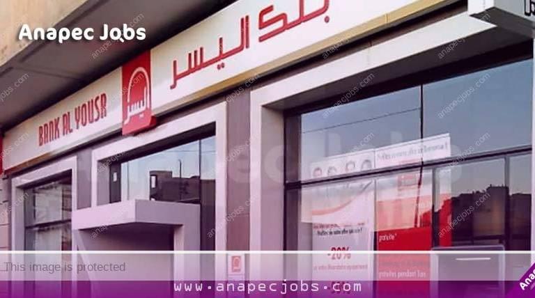 Bank Al Yousr recrute