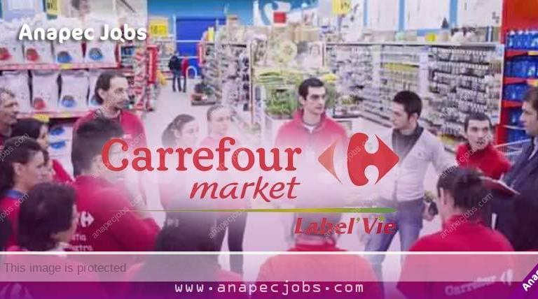 carrefour recrute au maroc أسواق كارفور