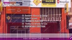 emploi au casablanca :Agent D'accueil-Vendeur-Responsable logistique