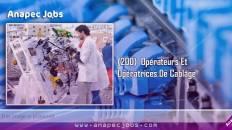 Opérateurs-Et-Opératrices-De-Cablâge-sur-CASA-NOUACER-200-poste
