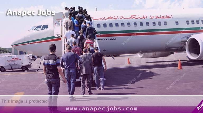 توظيف 50 موظف توجيه بمطار محمد الخامس بالدار البيضاء النواصر لفائدة شركة ماهولا ماروك