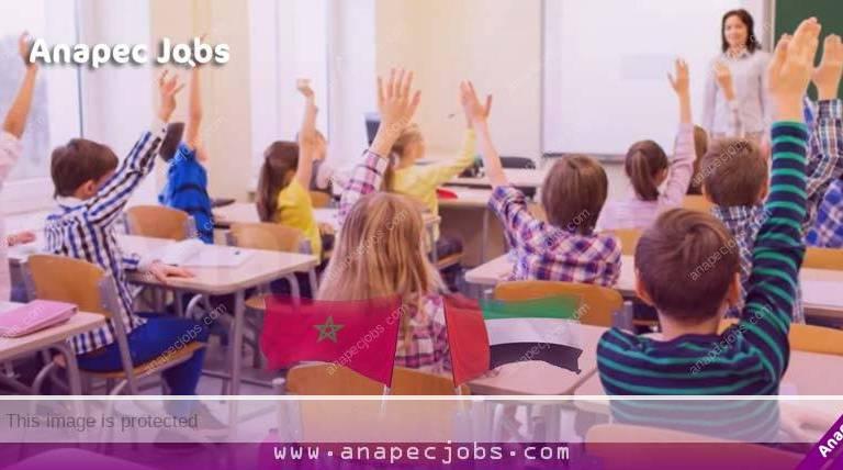 للطلبة المجازين مطلوب توظيف مغاربة بالتعليم في الإمارات براتب 42 ألف درهم شهريا