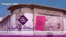 بنك المغرب يعلن عن توظيف سائقين وسائقي إدارة حاصلين على رخصة السياقة