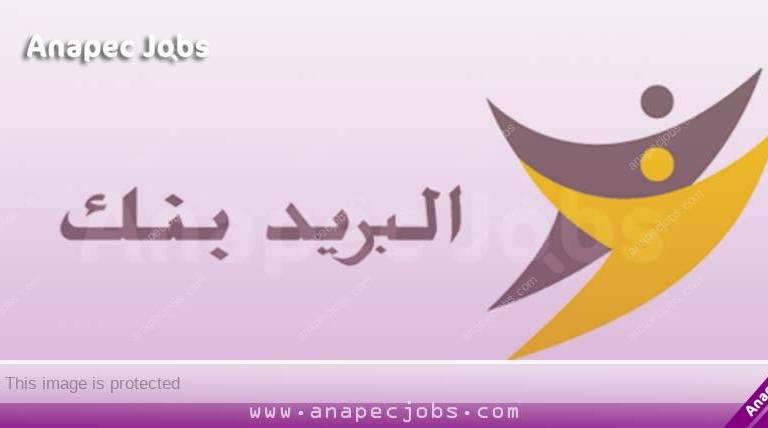 Al Barid Bank recrute Chargé de Communication et Chargé de Logistique