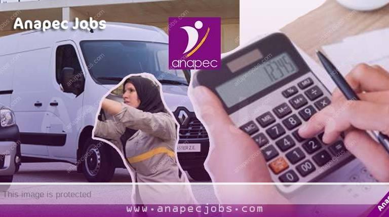 مطلوب توظيف بكلم من مؤسسة للتربية بالدار البيضاء و مصنع بمدينة طنجة براتب 4000 درهم شهريا