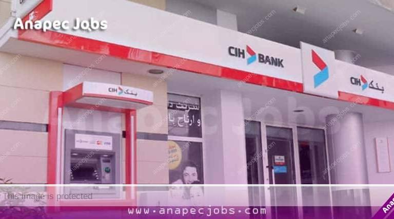 بنك CIH يعلن عن حملة توظيف واسعة لفائدة الشباب حاملي الدبلومات CIH BANK RECRUTEبنك CIH