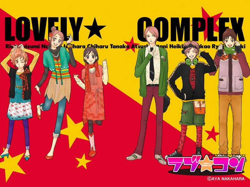 Lovely Complex (1/6)