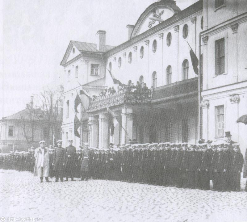 Меншиковский дворец, фото сделано между 1863-1887 годами