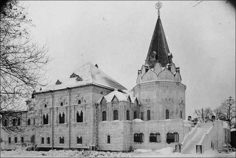 Федоровский городок, Трапезная палата