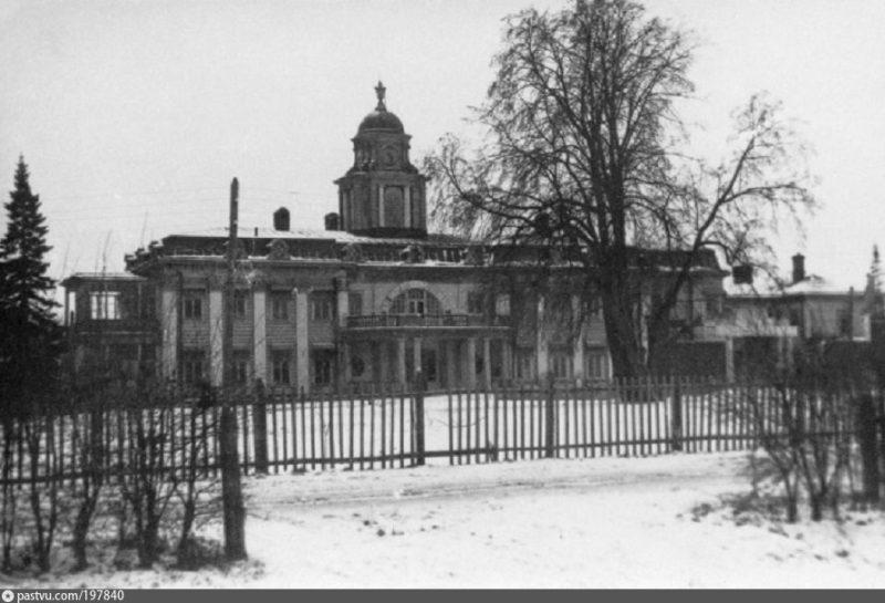 Дом Германа в усадьбе Виноградово, старое фото