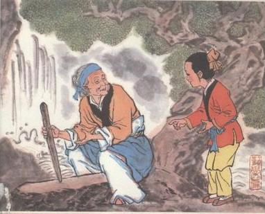 tie-bang-cheng-zhen