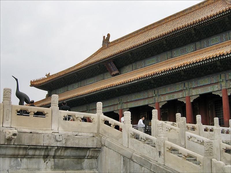Гугун, Китай