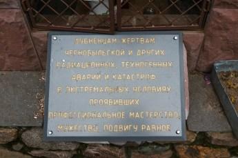 Дубна, церковь Смоленской иконы Божией Матери