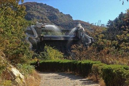 Драконы, парк Белого Дракона