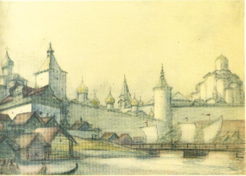 Запсковский большой мост