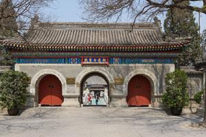 Монастырь Белого Облака, достопримечательности Пекина