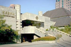 Художественный музей Яньхуан