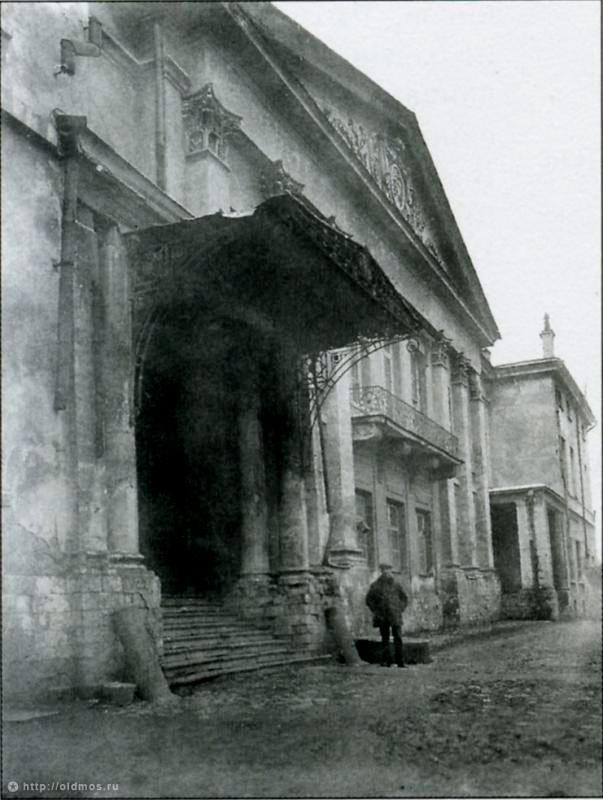 Усадьба Голицыных, Волхонка, Москва