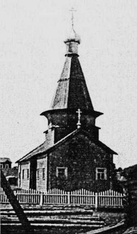 Первая церковь Петра и Павла в Повенце