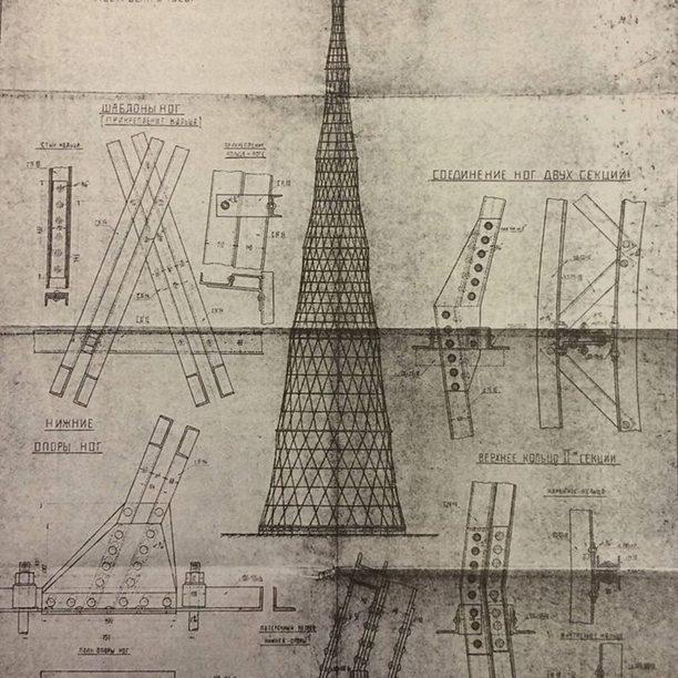 Чертеж Шаболовской башни, 1919 год