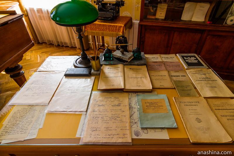 Книги и рукописи, дом-музей Чижевского, Калуга