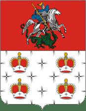 Герб города Дмитров