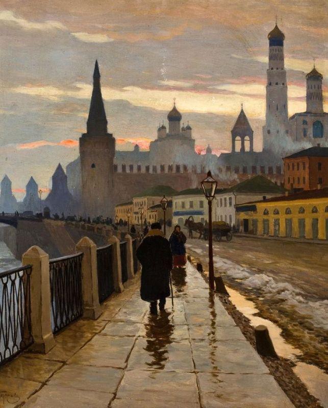 Гермашев Михаил Маркианович. Вид на Кремль со стороны Москвы-реки