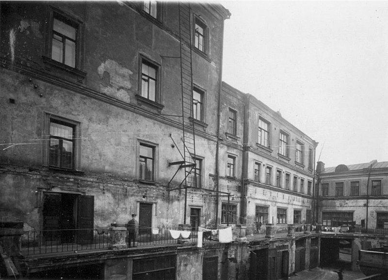 Зарядье, Москва, Старый Английский двор